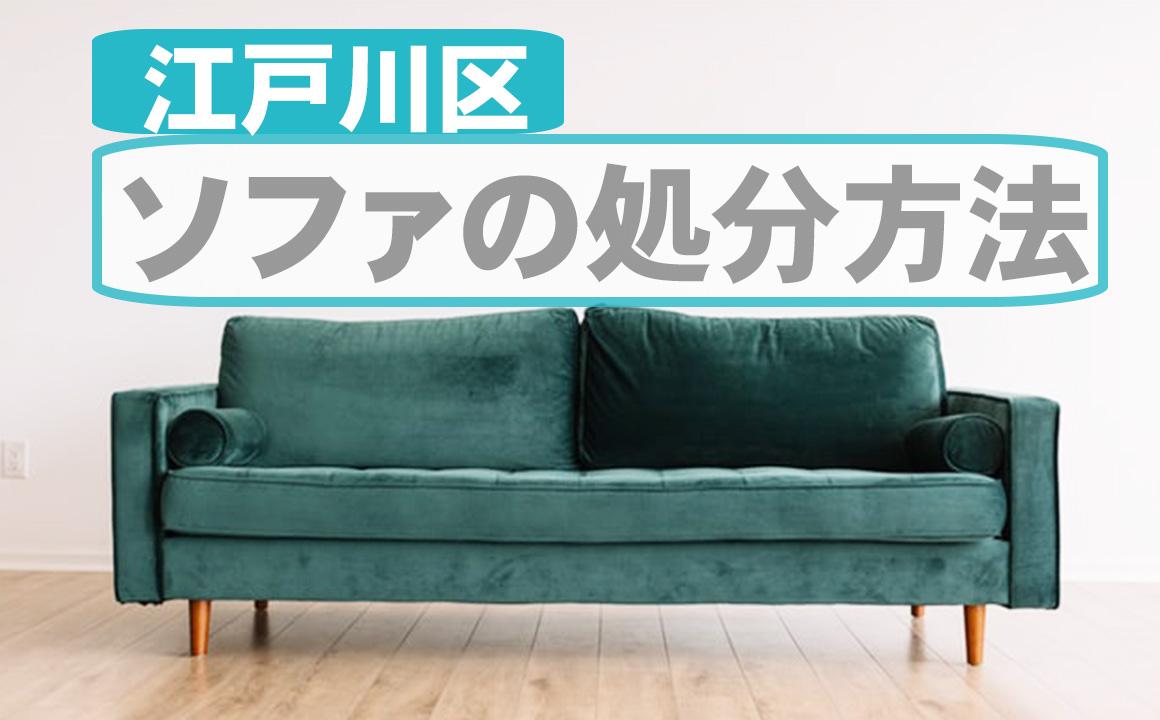 区 給付 江戸川 10 万 円
