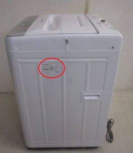 東京,洗濯機,処分