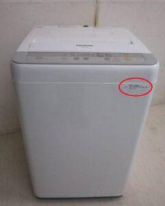 洗濯機,処分,東京